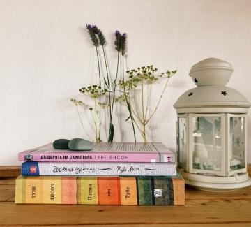 5 книги от Туве Янсон, които ще (пре)прочетем това лято