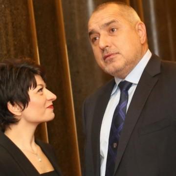Хейтминутка: Прав е Борисов! Без Фейсбук за (екс)министрите!