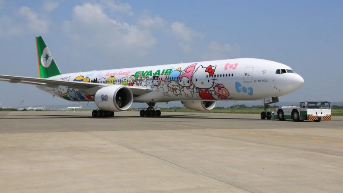 Авиокомпания предлага полет заникъде