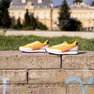 Находка на деня: цветен ретро Nike за уикенд в парка