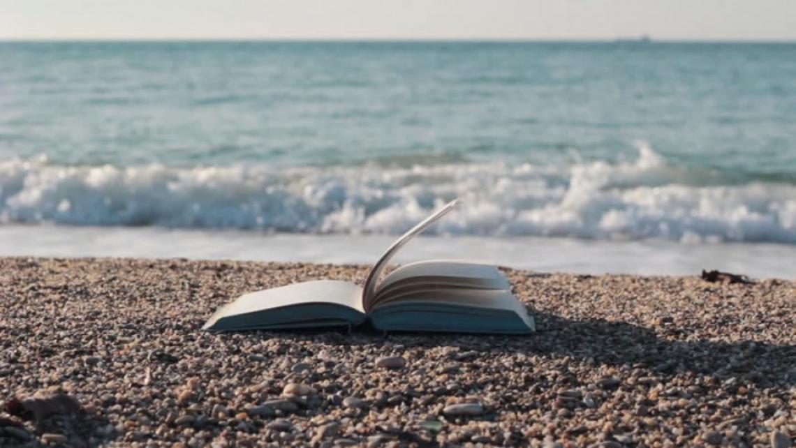 Морето в българската поезия