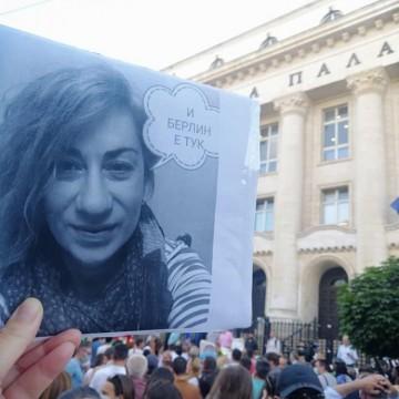 Радина Ралчева - един силен глас на протеста