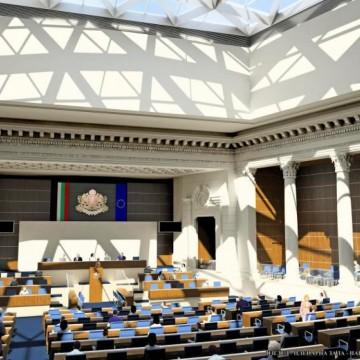 Новата пленарна зала: въплъщение на политическия стерилитет?
