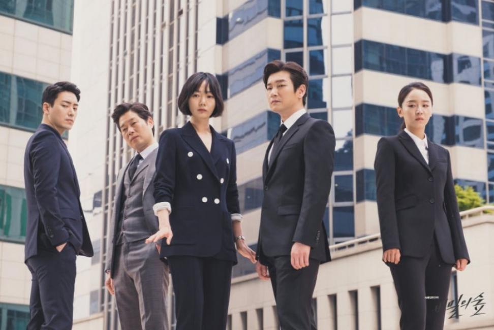 Корейските сериали: С какво да започнем?
