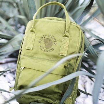 Находка на деня: в градската джунгла с Kanken
