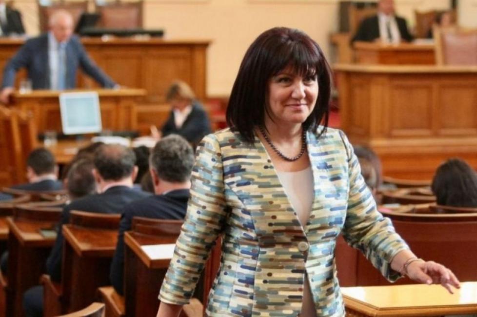 Хейтминутка: Караянчева, а ние ти даряваме свободата!